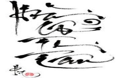 Ôn cố nhi tri tân: Hội ngộ văn hóa Đông Tây
