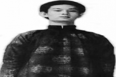 Đức Huỳnh Giáo Chủ (3) - Ra Tế Độ