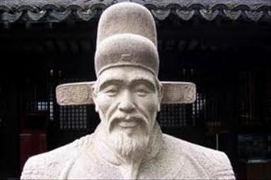Trung Quốc: Giáo phận Thượng Hải kỷ niệm 450 năm ngày sinh của vị Tôi tớ Chúa Phaolô Từ Quang Khải