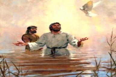 Đây là Con yêu dấu của Ta: TM Chúa Giêsu chịu phép rửa bằng hình ảnh