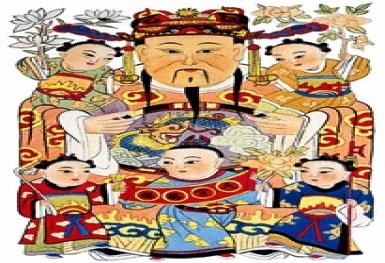 Ngày Thiên Quan Tứ Phước trong Đạo Cao Đài (1)
