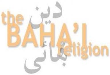 Tôn giáo Baha'i