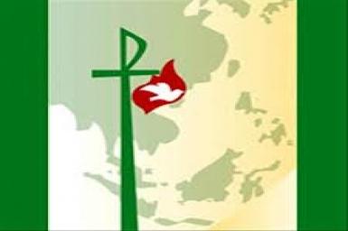 Lời cầu nguyện cho Đại hội X của Liên Hội đồng Giám mục Á châu