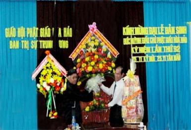Đại lễ kỷ niệm lần thứ 92 - Ngày Đản sinh Đức Huỳnh Giáo Chủ Phật giáo Hòa Hảo