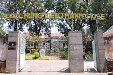 Đại chủng viện Thánh Giuse Sài Gòn (từ 1960 đến nay)