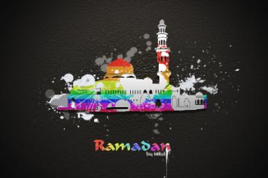 Các ngôi vườn của những người nhịn chay (1) - Lời khuyên nhân dịp đón tháng Ramadan
