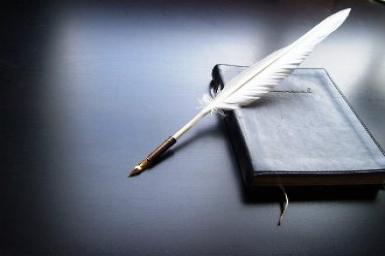Lưu bút - Tâm bút