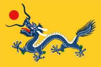 Những năm Thìn trong lịch sử Giáo Hội tại Việt Nam