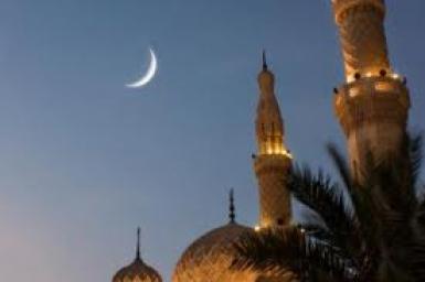 Hadith nói về tháng của Allah – Al Muharram (3)