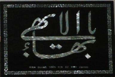 Kinh Cầu nguyện và suy tưởng do Đức BAHA'U'LLAH mặc khải (1)