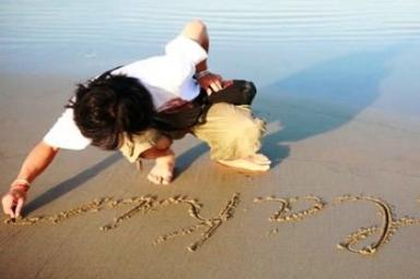 Tình thư trên cát