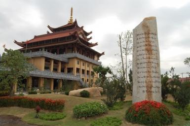 Giới thiệu chùa Huê Nghiêm 2