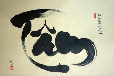 Tứ vô lượng Tâm - Hòa thượng Narada