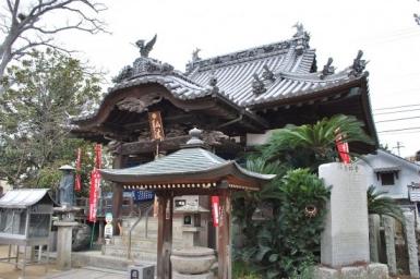 Negoro-ji: Sự hòa quyện giữa kiến trúc PG và cảnh quan thiên nhiên
