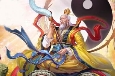 Đức Thái Thượng Đạo Tổ xưa và nay