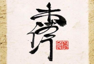 Lòng Hiếu thảo – Điểm gặp gỡ liên tôn