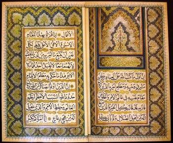 Tìm hiểu về Thánh Kinh thiêng liêng nhất (Kitab-I-Aqdas) - P.7