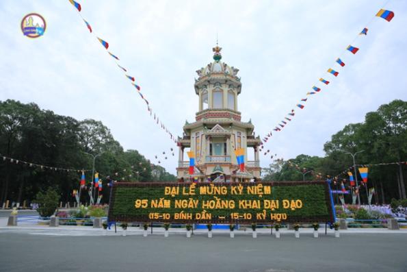 Đại lễ kỷ niệm 95 năm Ngày Hoằng khai Đại Đạo Tam Kỳ Phổ Độ tại Tòa thánh Tây Ninh