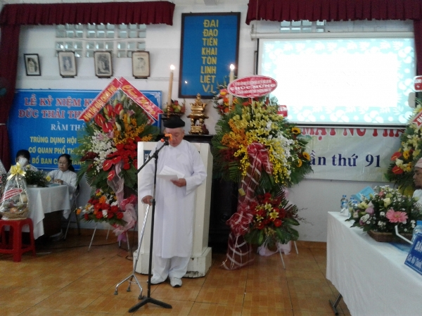 Cơ quan Phổ thông Giáo lý Đại Đạo tổ chức Lễ Khánh đản Đức Đạo Tổ và Đại hội tổng kết năm 2016