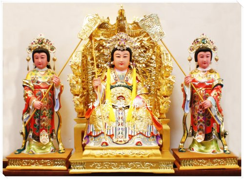 Đối chiếu tín điều về Đức Mẹ Diêu Trì Kim Mẫu và Đức Mẹ Maria Vô Nhiễm