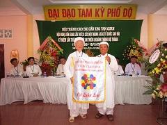Các Hội thánh và tổ chức Cao Đài tổ chức Hội nghị giao lưu lần thứ XI