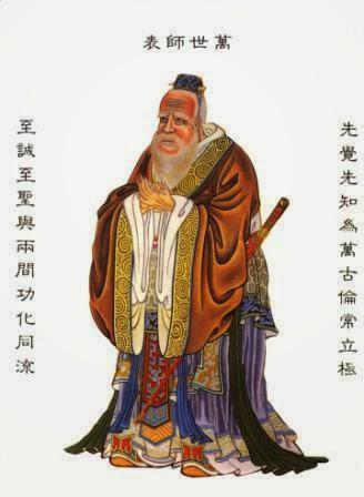 Tìm hiểu học thuyết Nho giáo trong đạo Cao Đài (tt)