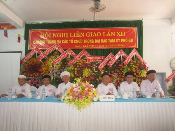 Hội nghị Liên giao lần XII các Hội thánh và các tổ chức trong ĐĐTKPĐ