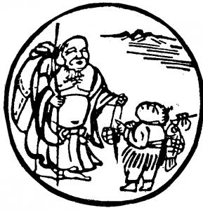 Kiến được Phật tâm thì liễu sanh tử