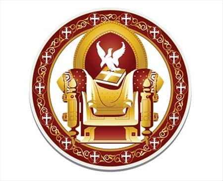 Đức Giáo hoàng Phanxicô cầu nguyện cho Công đồng Toàn Chính thống