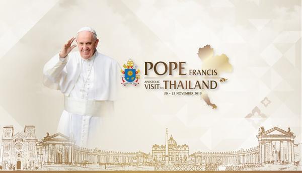 Bài hát chủ đề chuyến viếng thăm Thái Lan của ĐGH Phanxicô