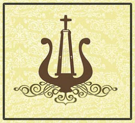 Ủy ban Thánh nhạc: Thư mời tham dự Hội thảo Thánh nhạc Toàn quốc lần thứ 41