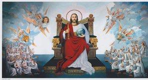 Bài giảng Lễ Đức Giêsu Kitô Vua vũ trụ - Gm. Phêrô Nguyễn Văn Khảm