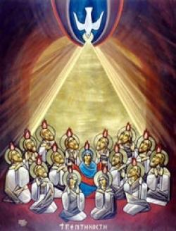 Bài giảng CN Chúa Thánh Thần Hiện Xuống - Gm. Nguyễn Văn Khảm