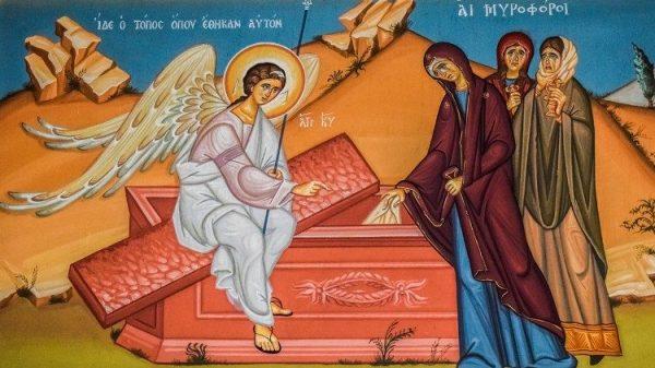 Thứ Bảy Tuần Thánh: Im lặng với Mẹ Maria
