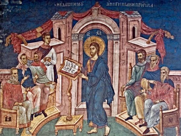 Đức Giêsu Kitô – Đường kiện toàn lề luật