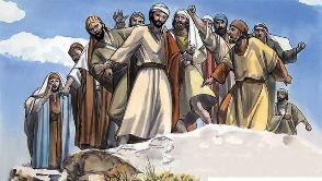 Học hỏi Phúc âm CN IV TN C (Lc 4,21-30) - P.1