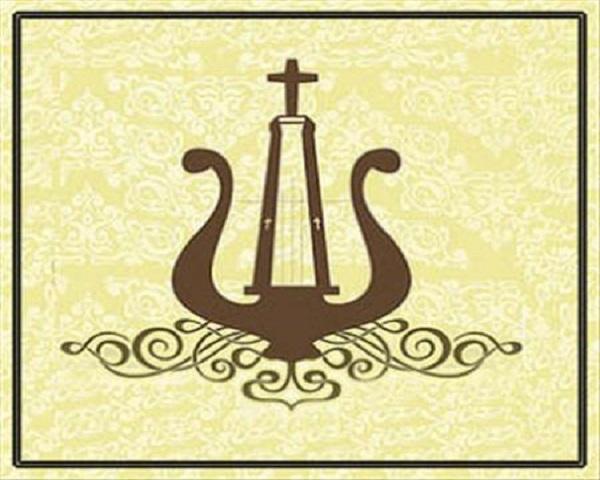 Ủy ban Thánh nhạc: Thư mời hội thảo lần thứ 46 ngày 20.10.2020