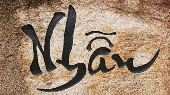 Chữ Nhẫn trong Nho giáo