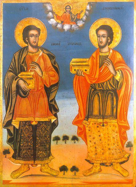 Thánh Cosma và Thánh Đamianô, tử vì đạo (26/9)