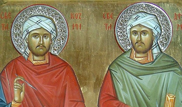 Thánh Cosma và Đamianô (26/09)