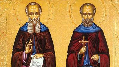 Thánh Basiliô cả và Thánh Grêgôriô Nazian, Giám mục, tiến sĩ Hội thánh (02/1)