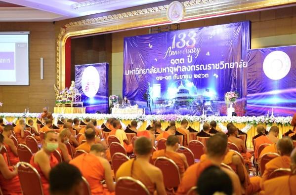 Thái Lan: Kỷ niệm 133 năm thành lập MCU
