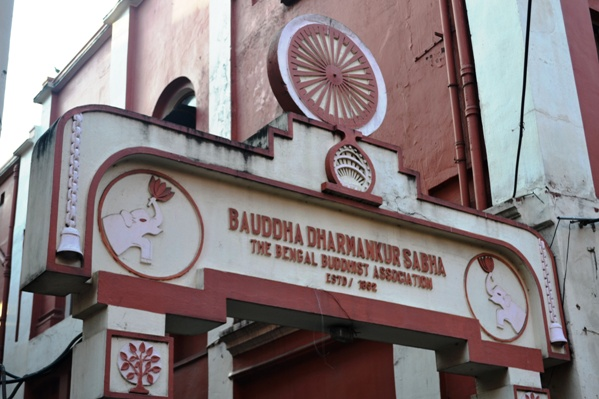 Ấn Độ: Hiệp hội Phật giáo Bengal và nỗ lực xiển dương Phật pháp