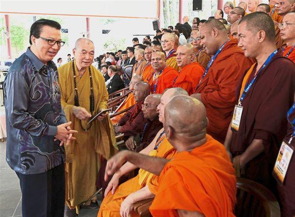 Hội nghị thượng đỉnh Phật giáo thế giới
