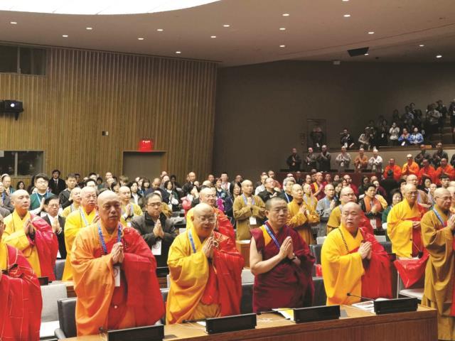 Phật giáo Hoa Kỳ, Trung Quốc và Canada họp tại Liên Hiệp Quốc