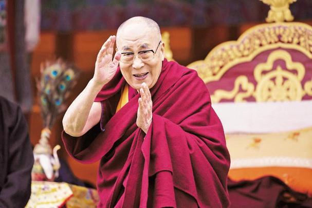 Bầu cử để chọn người kế nhiệm Đức Dalai Lama