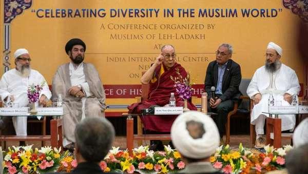 Thông điệp của Đức Dalai Lama tại một hội thảo về Hồi giáo