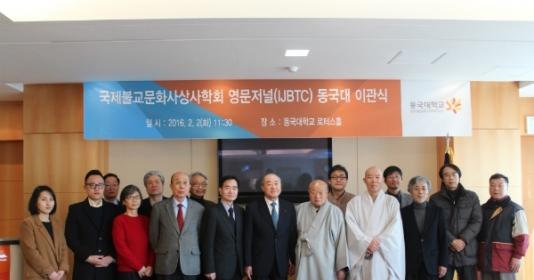Hàn Quốc có tạp chí khoa học quốc tế về Phật học