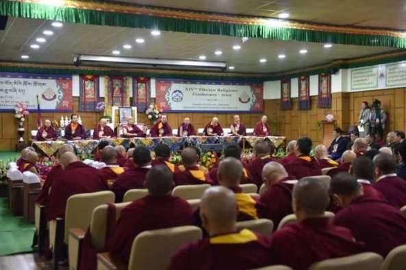 Hội nghị Phật giáo Tây Tạng lần thứ 14