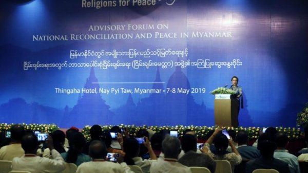 Diễn đàn vì hòa bình ở Myanmar, kết quả chuyến tông du của ĐGH Phanxicô
